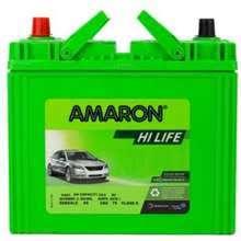 AMARON Hi-Life 95D26L (2SMF) Car Battery Malaysia
