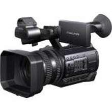 Sony Sony HXR-NX100
