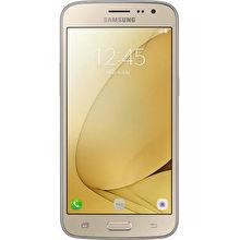 Samsung Galaxy J2 (2016) Price List in Philippines & Specs August, 2019