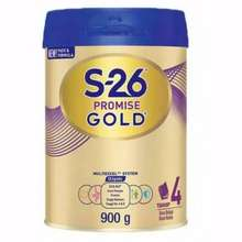 S-26 Promise Gold Indonesia
